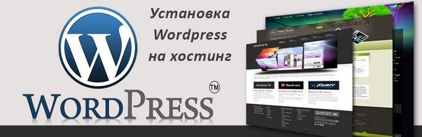 Как сделать логотип в wordpress 807